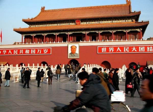 The Tiananmen, 2005